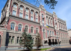 NBU worsens GDP growth forecast for Ukraine in 2017-2018
