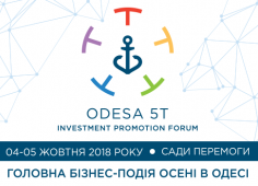 Odessa 5T Investment Promotion Forum