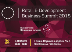 Retail & Development Business Summit 2018