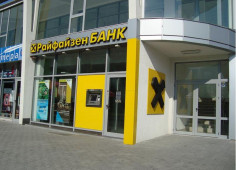 "EBRD is interested in investment in equity capital of ""Raiffeisen Bank Aval"""