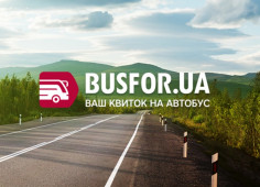 Chernovetskyi Investment Group инвестировала $1 млн в Busfor