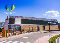 We invest in Ukraine: McDonald's (US)