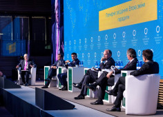 Project Generator and Networking Platform:  KIEF Establishes a Dialogue Between Ukrainian and Foreign Business