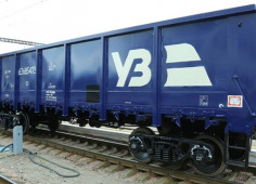EBRD helps acquire new rolling stock for Ukraine Railways