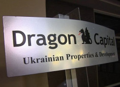 Dragon Capital приобретает финкомпанию своего топ-менеджера