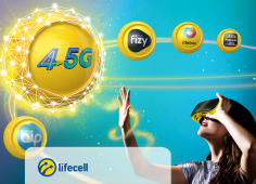 Lifecell to invest $85 mln in 4.5G