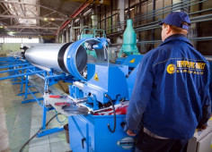 EBRD and EU support Ukrainian pipeline producer