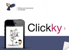 Russian venture fund iTech Capital has invested $2 million in Clickky