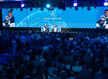 Киевский международный экономический форум: о стратегиях будущего Украины
