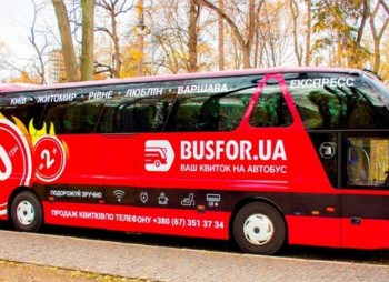 Ukrainian online service Busfor raises next round of investment for USD 20mln
