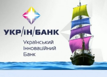 1317996239_ukrinbank
