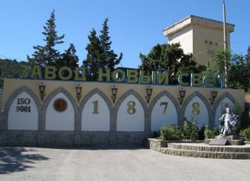 Крымский завод шампанских вин