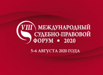 500_350_SUD_19_05_RUS (1)