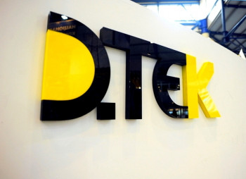 Energy DTEK to invest UAH 20mln in buying out minority stakes of Donetskoblenergo