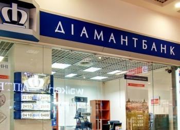 91Diamant-444556-bank1
