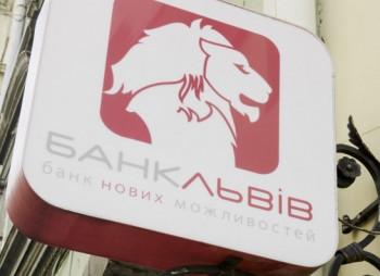 Bank_Lviv