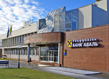 Rajffajzen-Bank-Aval