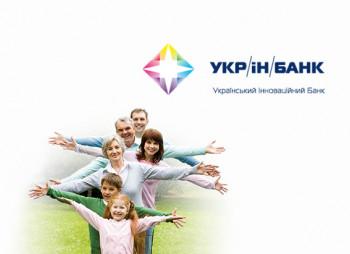 Ukrinbank