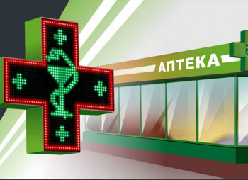 сеть в Киеве