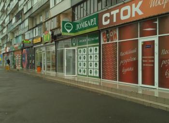 бизнес в Киеве