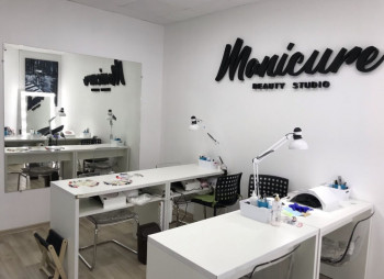 бизнес - салон красоты в Харькове