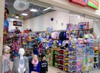 магазин в Киеве