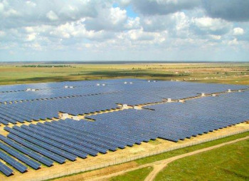 участок под строительство солнечной электростанции