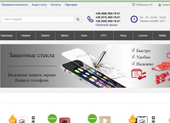 -магазин мобильных аксессуаров