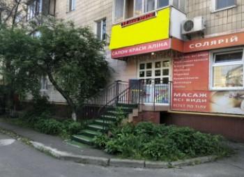 в Дарницком районе