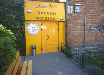 пивной магазин-паб на Соломенке