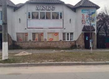 будівлі у Волинській області