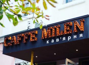 кофейни Caffe Milen