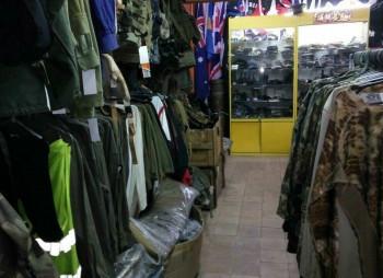 военное, туристическое снаряжение