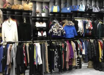 47cb58d3f22 Продажа бизнеса. Инвестиционные проекты и стартапы · Недвижимость ·  Земельные участки · Инвесторы · магазин одежды