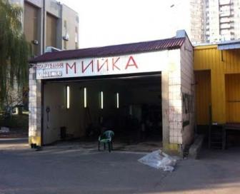 автомойка в Киеве