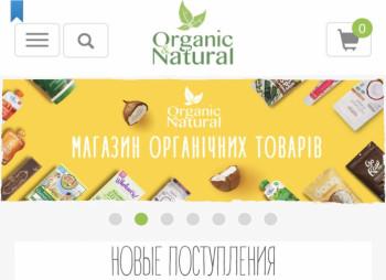 -магазин органик