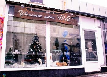 магазин в Харькове