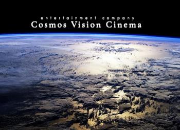 7 % от уставного фонда кинокомпании «Сosmos Vision Cinema»