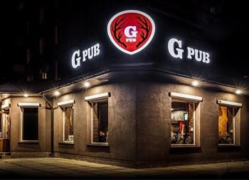 g-pub в кривом роге