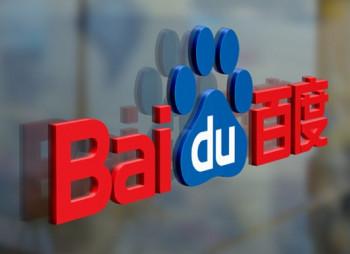 browser_baidu3