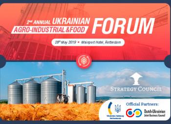 Ukrainian_agro_industrial_forum_500x350_banner