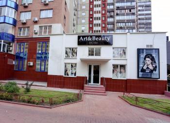 art&beauty
