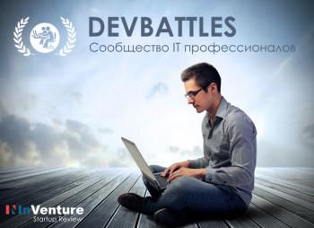 devbattles-inventure
