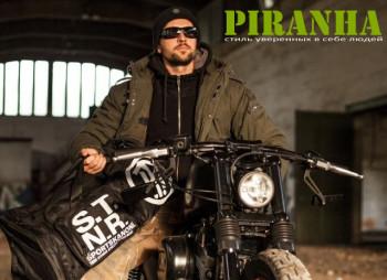 piran5