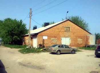 warehouse-har