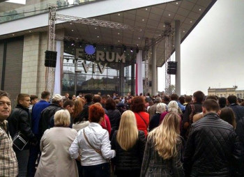 forum-lviv