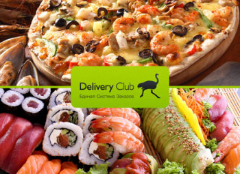 Delivery-Club