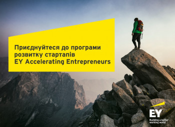 Post_Accelerating Entrepreneurs