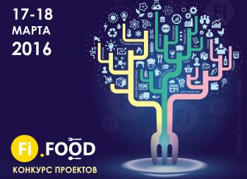 food-myaso