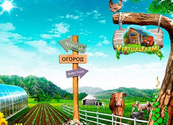 virtual-farm
